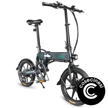 [EU Direct] FIIDO D2S Shifting Version 36V 7.8Ah 250W 16 Inches Folding Moped Bicycle 25km/h Max 50KM Mileage Electric Bike