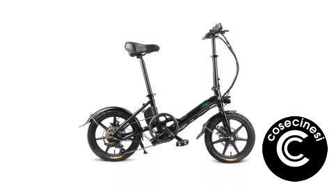 Coupon  FIIDO D3 Shifting Version Folding Electric Bike Banggood