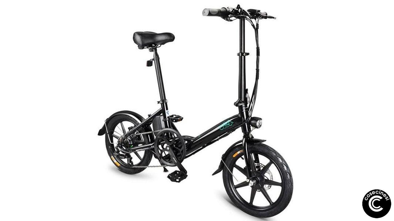 Coupon FIIDO D3S Shifting Version Folding Electric Bike [EU Stock]