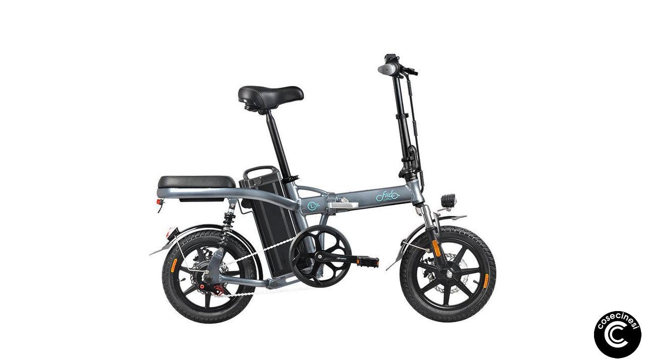 Coupon Fiido L2 Flagship Version Folding Electric Moped Bike Banggood Coupon Promo Code