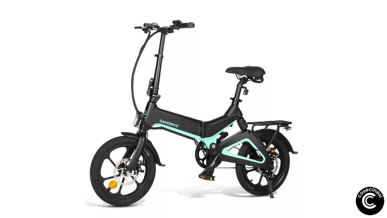 Coupon Samebike JG7186 Smart Folding Electric Moped Bike [UK Warehouse]