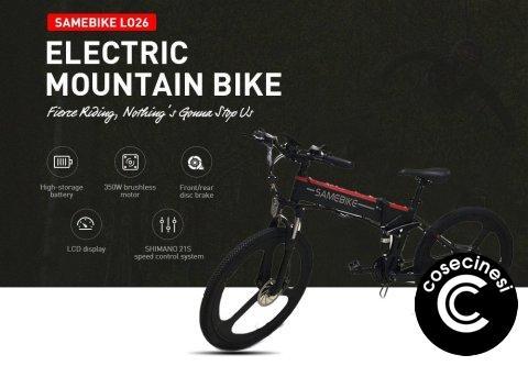 Coupon  Samebike LO26 Moped Electric Bike Banggood [EU Stock]
