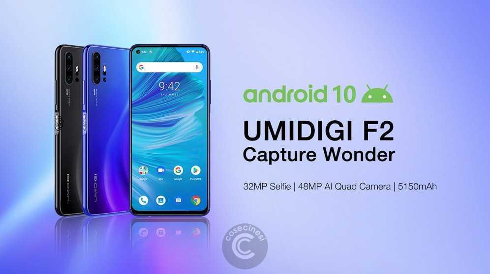 Codice sconto coupon  UMIDIGI F2 [6+128GB]