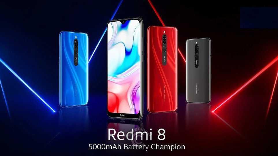 Codice sconto coupon  Xiaomi Redmi 8 [4+64GB]