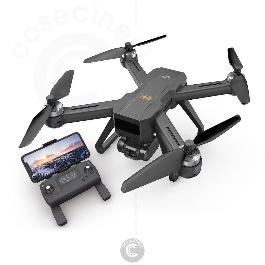 MJXRC B20 EIS drone camera stabilized