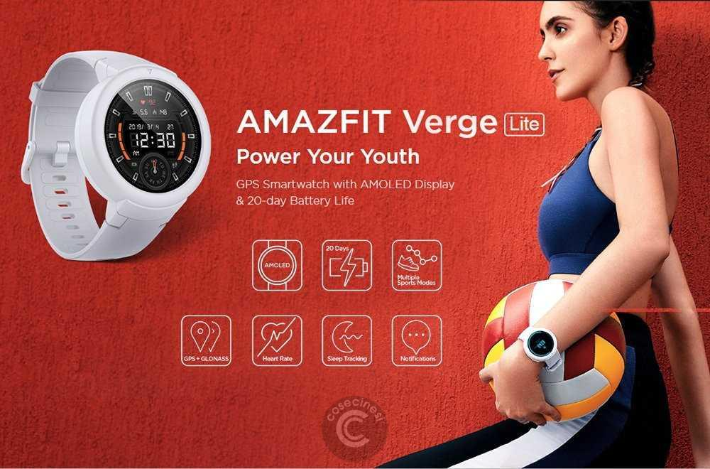 Codice sconto coupon  Xiaomi Amazfit Verge Lite Smartwatch [HK Warehouse]