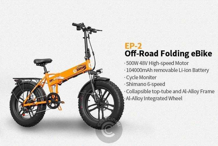 Codice sconto coupon ENGWE EP-2 Folding Electric Bike [UK Warehouse]