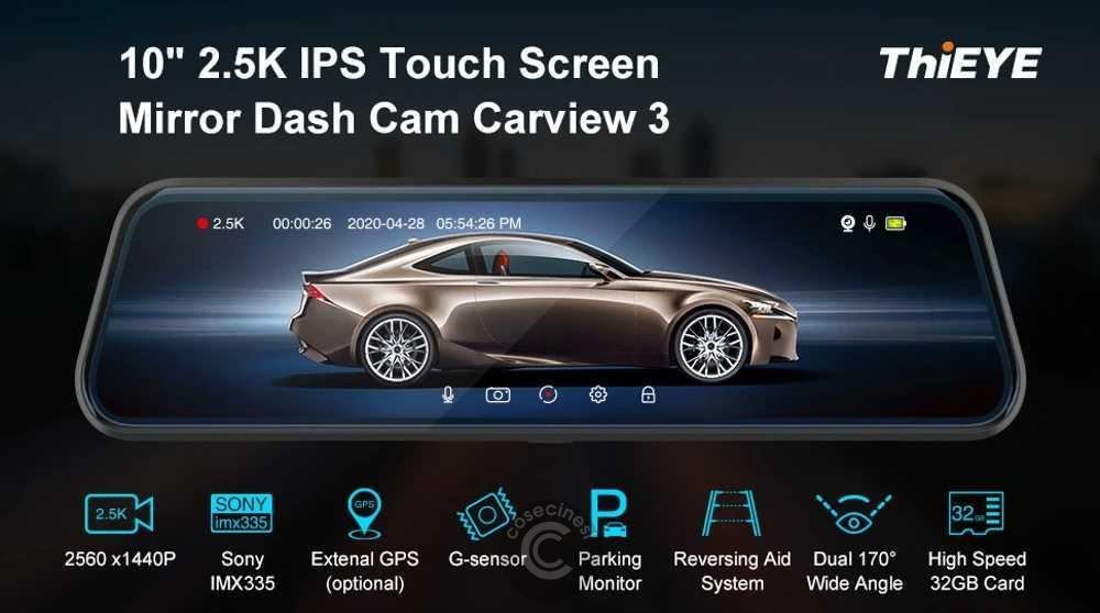 Codice sconto coupon ThiEYE CarView3 Mirror Dash Cam